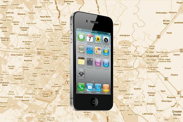 iphone-spy