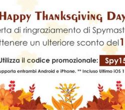 spymasterpro-Ringraziamento-offerta