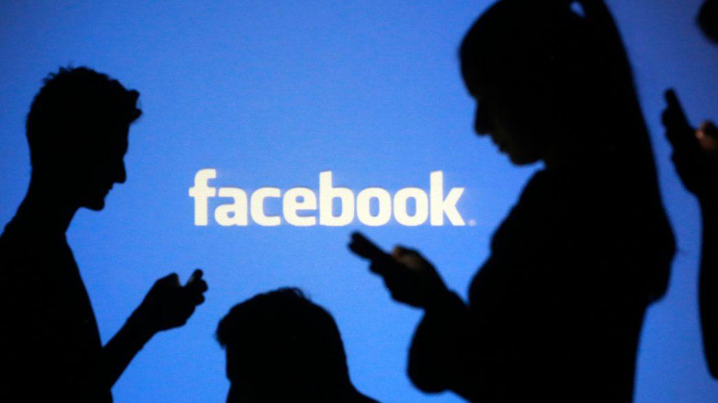 spy on facebook