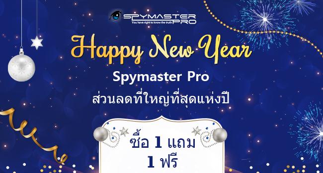 spymaster pro offer