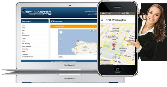 การแกะรอย GPS ของโทรศัพท์มือถือ